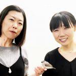 Voyeuristic Birds - Masayo Soma